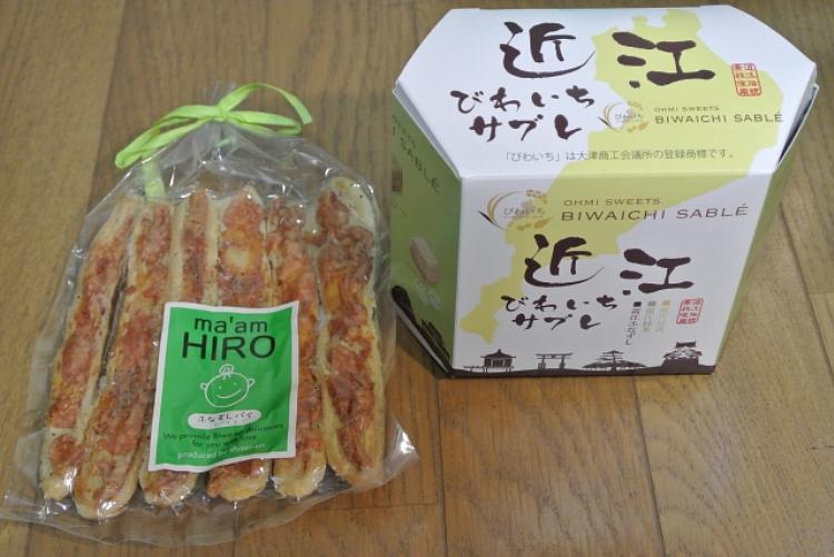 ふな寿司菓子2種♪